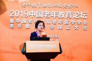 台湾老年教育的现状及发展