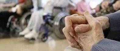 老龄化催生万亿级市场 我国养老服务相关企业10年间翻13倍