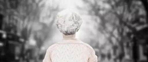 北京老龄化持续加深 常住老年人口达到371万 将推出长护险制