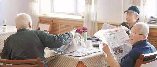 北京新政:2-4月养老机构按实际收住老人每人每月增加补贴500元