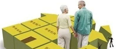 2021年养老产业市场规模达9.8万亿 充分发挥信托制度优势和作用