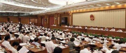 国务院常务会议:确定支持新业态新模式等措施,利好康养发展