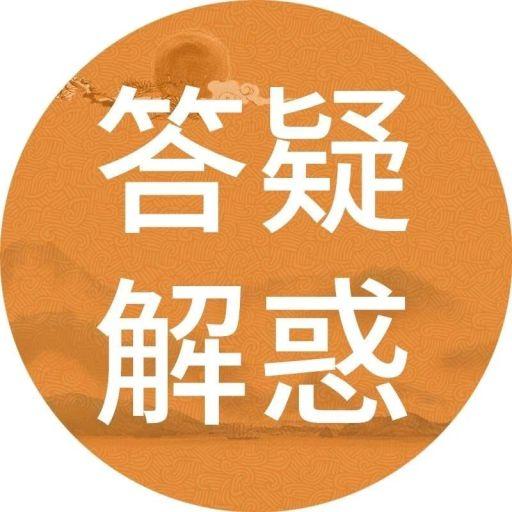 日本养老机构如何应对新冠肺炎疫情|东瀛观察