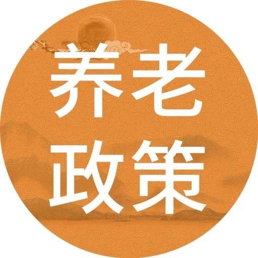 """北京:""""朝阳健康十二条""""让老年人享受高质量社区卫生服务"""