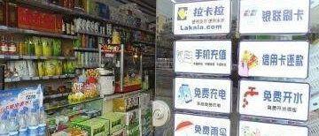 全国政协委员乔晓玲:发挥便利店在社区养老中的作用