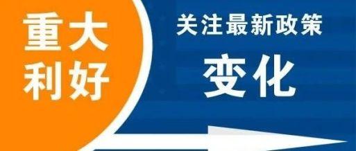 应对新冠肺炎疫情,山东出台11条措施支持养老服务行业发展