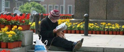 人口老龄化?中老年人教育产业将成下一个新兴产业,应当未雨绸缪