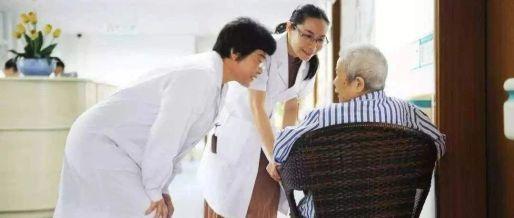 北京市首个喘息服务在丰台区试点 让居家养老喘口气