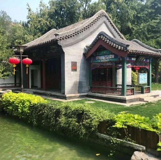 北京市扩大教育医疗养老等领域服务业开放