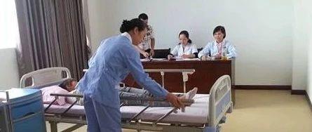 北京西城计划3年培训3万养老护理员