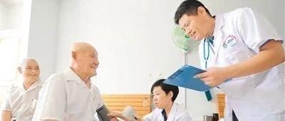 """养老机构要为老人建""""健康档案"""""""