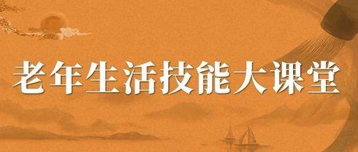 12月第二周(12.9-12.13)活动预告