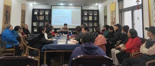 海棠书斋活动回顾   孝老敬亲讲堂:中国的和合文化
