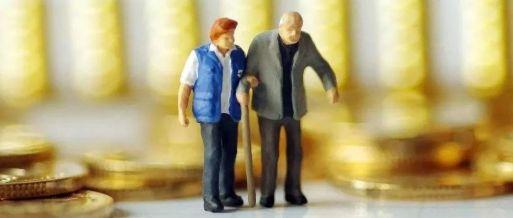 民政部发布三项养老服务行业新标准