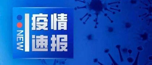 北京昨日无新增报告新冠肺炎确诊病例,全国新增确诊病例2例,均为境外输入病例
