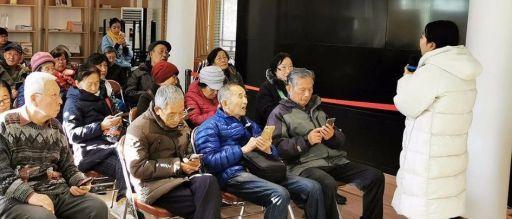 老年生活技能大讲堂:教爸妈玩转手机之——玩微信
