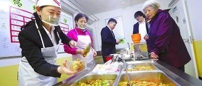 """北京:全市""""老年餐桌""""逐步恢复运营"""